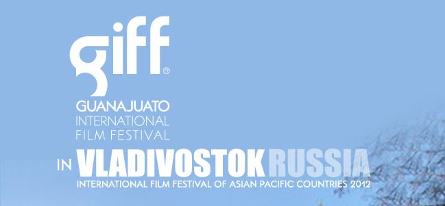 GIFF: El cine mexicano aborda el transiberiano.