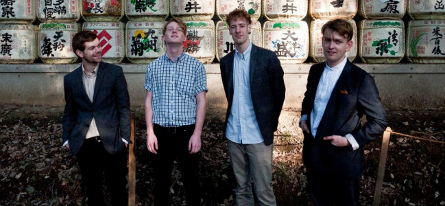 Jueves independiente: 'Maybe in the Dark', de The Crookes.